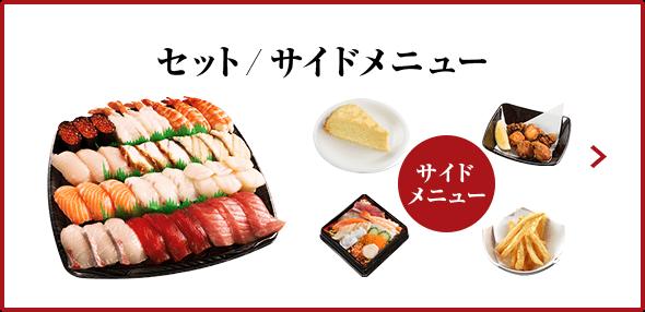 尼崎 回転 寿司